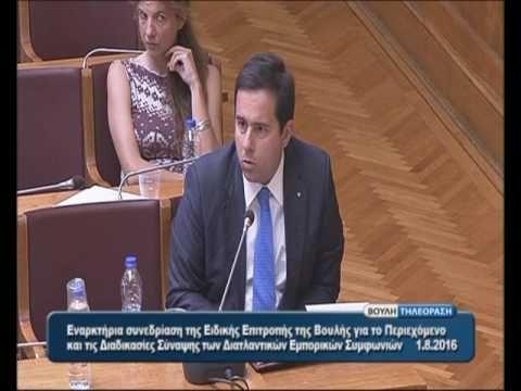 Ομιλία στην Ειδική Επιτροπή της Βουλής για το Περιεχόμενο και τις Διαδικασίες Σύναψης των Διατλαντικών Εμπορικών Συμφωνιών - http://goo.gl/1n1RJH #vouli #omilia #ceta #ttip