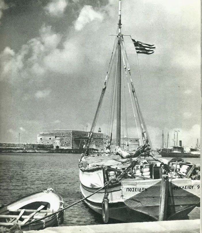 Crete in the 1950s:Heraklion Harbor.