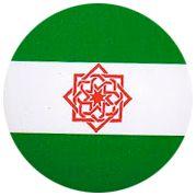 Estrella tartésica sobre bandera de Andalucía.