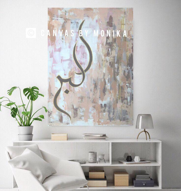 22 best Islamic Decor images on Pinterest   Islamic decor, Room wall ...
