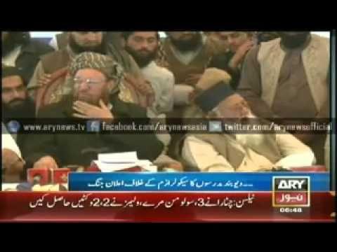 Deoband clerics declare war on secularism in Pakistan... - VIDEO - http://holesinthefoam.us/deoband-clerics-declare-war-on-secularism-in-pakistan-2015/