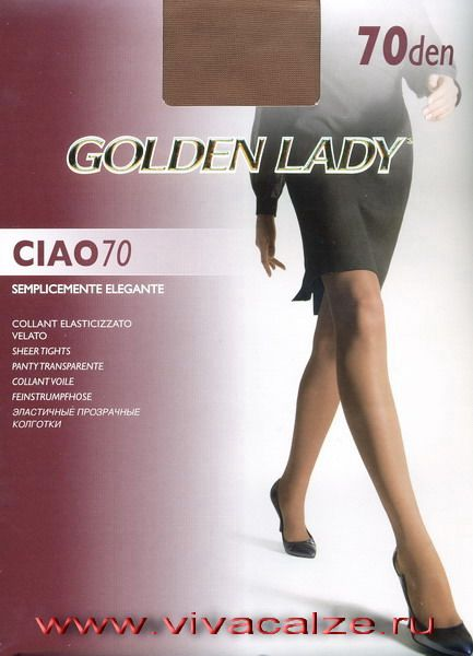 CIAO 70 Плотные эластичные полуматовые #колготки с уплотнённой верхней частью в виде штанишек.