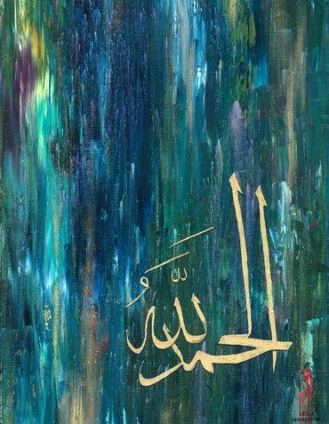 "Original paintings by self-taught Ottawa artist, Leila Mansoor - designsbyleila.com  ""Elhamdulillah"" (Thanks and praise to God)"