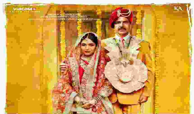 Toilet Ek Prem Katha 2017 full hindi movie Online Video 1 Toilet Ek Prem Katha 2017 full hindi movie Online Video 2 Watch Now Toilet Ek Prem Katha 2017 full hindi movie Online Video 3 Watch Now Key…