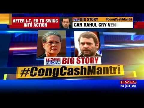 IT Raids On Karnataka Minister: Rs 11 Crore Cash Seized Till Now Searches On https://t.co/UL5Db8cJir #NewInVids https://t.co/ucgPUoq8C4 #NewsInTweets