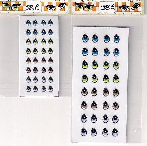 Hola !!! Somos representantes distribuidores exclusivos de la Porcelana fria marca E.Q.ARTE ( excelencia Quimica) Por el momento, tene...