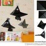 Paper ravens and bats