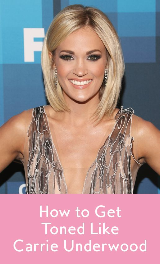 InStyle's Kim Peiffer teams up with celebrity fitness trainer Erin Oprea to learn how Carrie Underwood stays in shape.