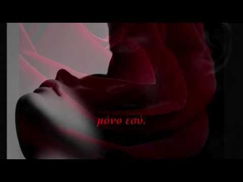 Εσύ - Τζίνα Σπηλιωτοπούλου & Αντώνης Πολίτης  ♥ ♥  μονάχα  εσυυυ <3