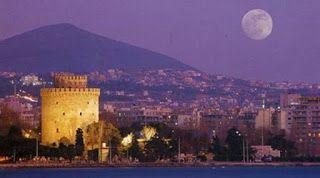 TRAVEL NEWS : Ο τουρισμός στην Θεσσαλονίκη ανεβαίνει κατακόρυφα!...