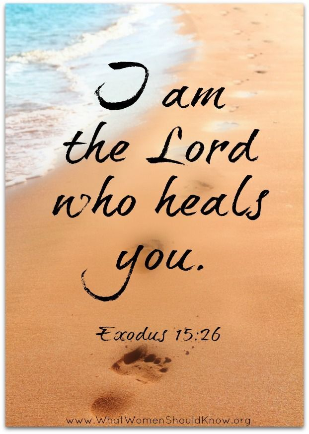 I am the Lord. Bible Scripture from Exodus 15:26
