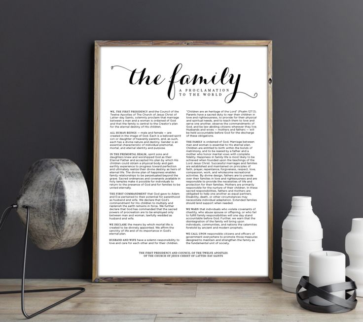 Adorn your walls or desk with a unique, custom design of The Family: A  Proclamation to the World. | bloomdesign.co
