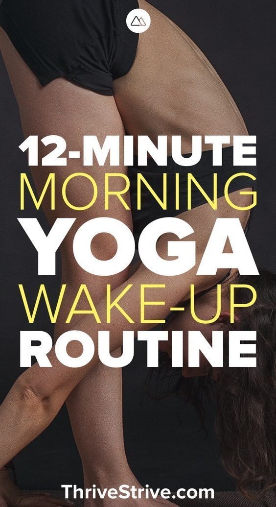 Morning Yoga: The 12-Minute Wake-Up Routine to Start Your Day – Yoga