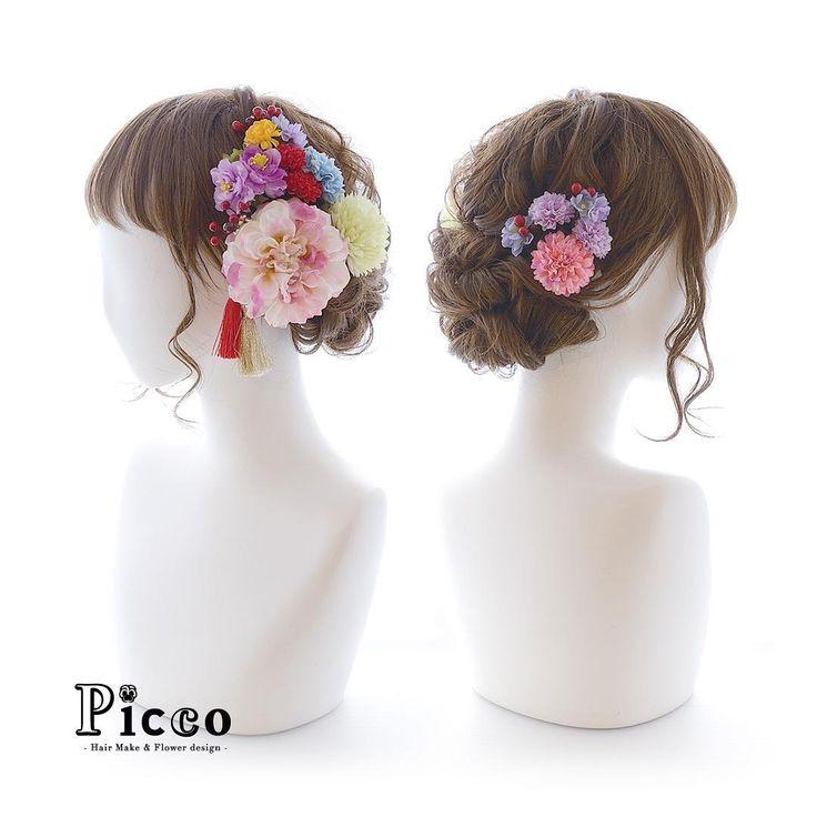 . Gallery 327 . Order Made Works Original Hair Accessory for SEIJIN-SHIKI . ⭐️成人式髪飾り⭐️ . ピンクの振袖に合わせた鮮やかな配色が魅力的な、Picco定番の和スタイル仕上げ ✨ レッド&ゴールドの2色使いのタッセルと、レッドベリーのアクセントで個性的な雰囲気を演出しました . . . #Picco #オーダーメイド #髪飾り . #和 #オトナ可愛い #パステル #成人式ヘア . デザイナー @mkmk1109 . . 3月度卒業式、4月度結婚式の髪飾りのオーダーをお考えのお客様はお早めにご注文お願い致します。一定数のご注文が決まり次第、締め切らさせていただきます。 ご了承くださいませ。 . . . . #成人式 #成人式髪型 #振袖 #前撮り #卒業式 #ヘアスタイル #袴 #結婚式ヘア #和装ヘア #和服 #キモノ #プレ花嫁 #花嫁 #挙式 #披露宴 #ドレス #カラードレス #merry #patel #hairdo #kimono #hairarrange