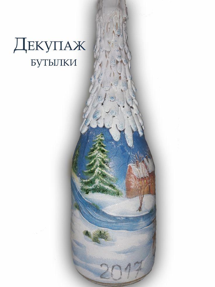 """Декупаж бутылки шампанского - Интернет-магазин товаров для декупажа """"Salfetka-shop.ru"""""""