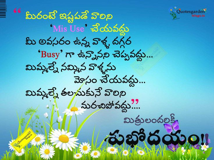 14 best About Jokes and Humour images on Pinterest Ha ha, Funny - new love letter format in telugu