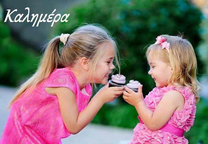 Αν ψάχνεις για το άπειρο  θα το βρεις στο χαμόγελο ενός παιδιού..  Να το προσέχεις αυτό το χαμόγελο,  είναι η ψυχή του κόσμου..  B.Cucinelli.