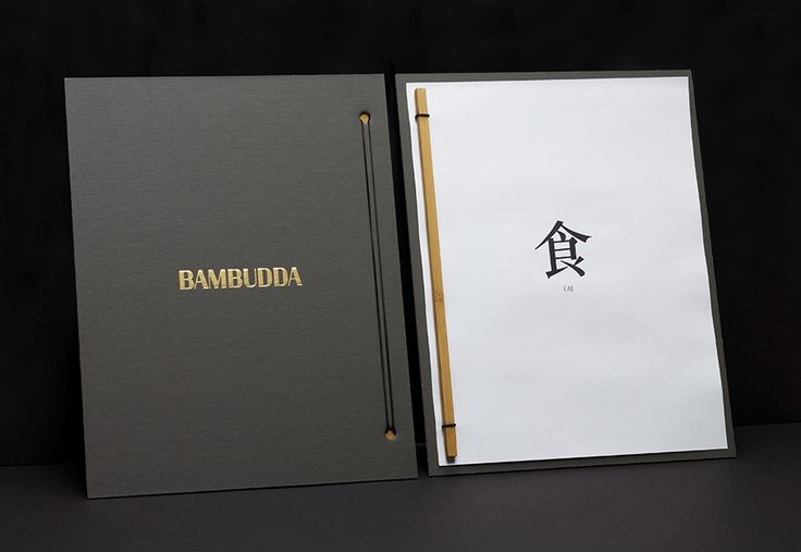 Logotype and menu with a gold foil print finish by Post Projects for Vancover-based Chinese restaurant Bambudda