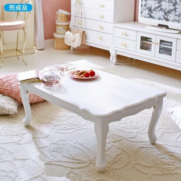 商品説明ITEM DETAIL お部屋をガーリーに仕上げるホワイトの猫脚テーブル人気の猫脚のほか天板にもなめらかなウェーブが施されたガーリーなテーブル。お部屋に合わせて選べる2サイズ展開で、ちょっとした小物を収納できる引き出付。折りたたみが可能なので、使わないときはコンパクトに収納できるのも魅力。(検索用)カラー展開:ホワイト サイズ:大 小 大・引出付 小・引出付 大・引出付 小・引出付 11z618商品サイズ/〔小・共通〕幅80・奥行55・高さ33.5cm〔引出内寸〕(引出付)幅〈小〉18・奥行21・深さ3.5cm〔天板〕MDF(ラッカー塗装)〔脚部〕ポプラ材(ラッカー塗装)※パターン区分について、Aは引出無になります。※脚部折りたたみ可能●中国製※メーカーお届け品※日時指定不可