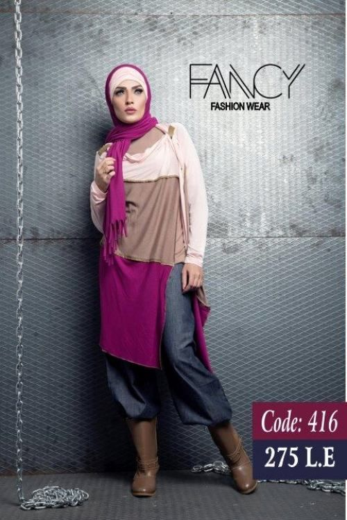 pink tunic hijab style, Winter poncho trends by fancy store http://www.justtrendygirls.com/winter-poncho-trends-by-fancy-store/