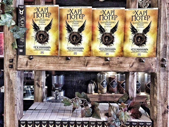 """To νέο βιβλίο του Χάρι Πότερ """"Ο Χάρι Πότερ και το Καταραμένο Παιδί"""" βρίσκεται στα ράφια μας παρέα με το μενού του Wizardfest!  Η νέα επική περιπέτεια του Χάρι Πότερ κυκλοφόρησε στα ελληνικά αποκλειστικά από τις Εκδόσεις Ψυχογιός και μας ταξιδεύει στον πιο συναρπαστικό μαγικό κόσμο! Για τις μάγισσες και τους μάγους που δεν βρίσκονται στην Αθήνα η 8η ιστορία του Χάρι Πότερ είναι διαθέσιμη στο ηλεκτρονικό κατάστημα του Ποντικού με τον Γαλάζιο Φιόγκο. http://ift.tt/2dtkIZF #capcapgr…"""