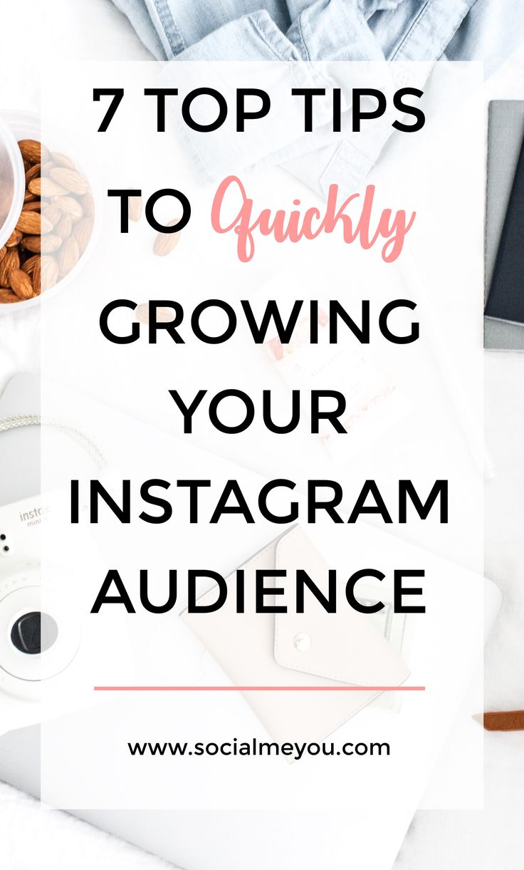 TOP 7 TIPS FOR INSTAGRAM GROWTH - FREE E BOOK