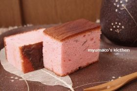 「桜カステラ」みゅまこ | お菓子・パンのレシピや作り方【corecle*コレクル】