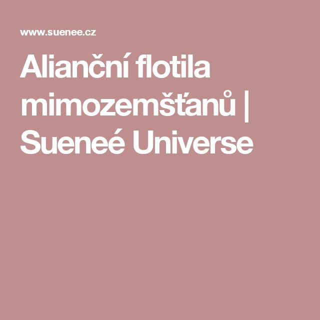 Alianční flotila mimozemšťanů | Sueneé Universe