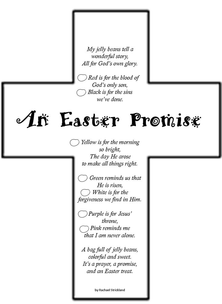 9 best easter poems images on pinterest easter crafts easter easter jelly bean poem a bag full of jelly beans colorful and sweet its an easter promise and an easter treat negle Images