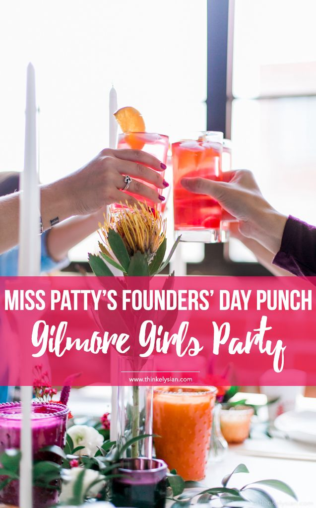 Miss Patty's Founders' Day Punch is notorious around Stars Hollow! This party punch recipe is perfect for a Gilmore Girls Revival watch party! // thinkelysian.com