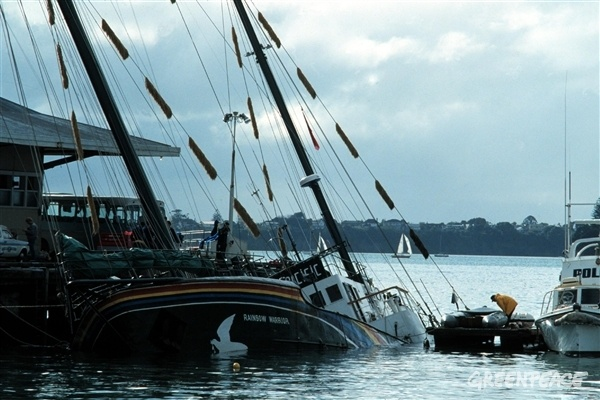 An Indivisible Link between NZ and the Rainbow Warrior http://act.gp/Wu7s33