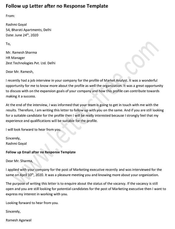 Follow Up Letter After No Response Template Interview Follow Up Email Lettering Job Interview Tips