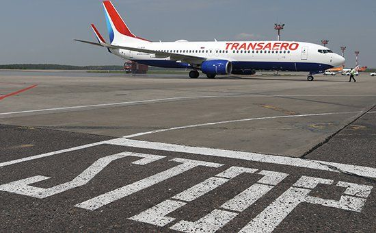 ☑ Акции «Трансаэро» подешевели в два раза после отмены 33 рейсов ⤵ ...Читать далее ☛ http://afinpresse.ru/economy/akcii-transaero-podesheveli-v-dva-raza-posle-otmeny-33-rejsov.html
