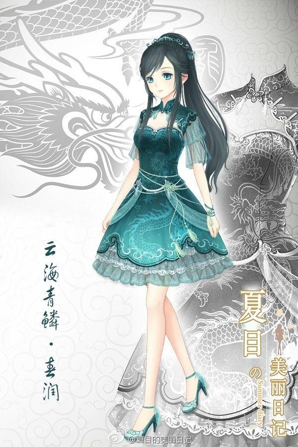 Anime girl wearing a dress