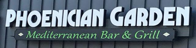 FresFood: Phoenician Garden - Mediterranean Bar & Grill