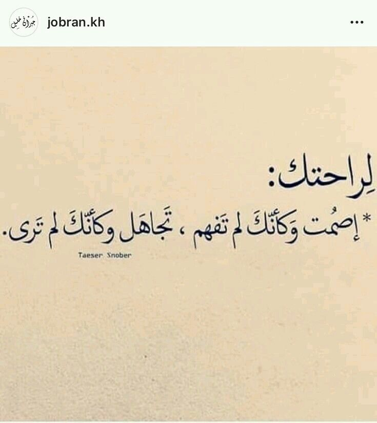 Pin By Aya Ali On شئ مـا في الخاطر Arabic Calligraphy Calligraphy
