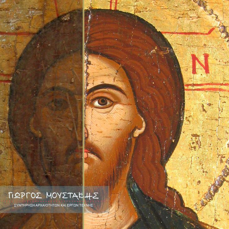 16th century restauro artconservation restoration