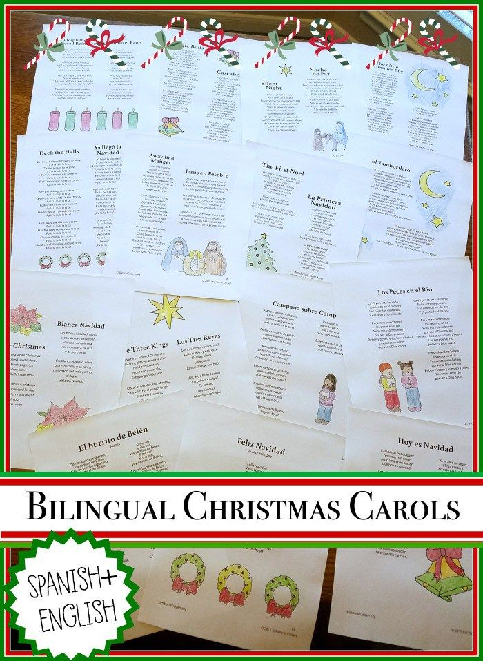 Christmas Carols in Spanish- Kid World Citizen!!!! 14 songs with youtube videos so you can sing along!!! The traditional songs and some originally in Spanish. Perfect for bilingual Christmas caroling!