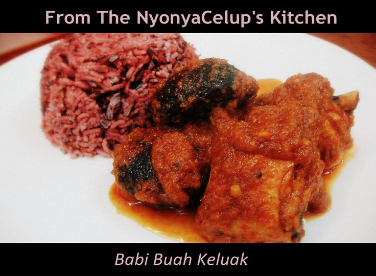 RECIPE: Babi and/or Ayam Buah Keluak. Absolutely MUST KNOW recipe for any Nyonya.