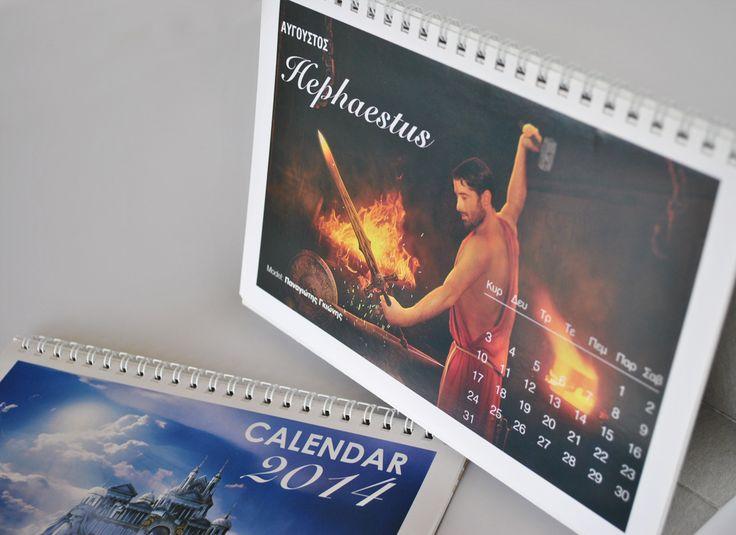 Εκτυπώσεις ημερολογίων σε μικρές ποσότητες και πολύ χαμηλές τιμές πολύ χαμηλές τιμές. Επιτραπέζια, τοίχου ή πλάνο γραφείου σε διάφορα σχέδια και διαστάσεις.