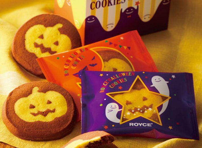 Halloween Cookies - Halal-Safe Hokkaido Halloween Chocolates #Halloween #Halal #pumpkin #AllAboutJapan #Japan