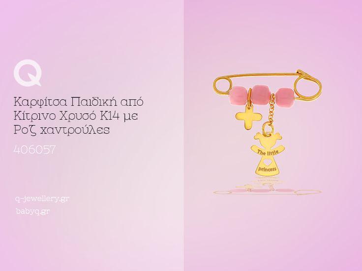 Καρφίτσα Παιδική από Κίτρινο Χρυσό Κ14 με Ροζ χαντρούλες