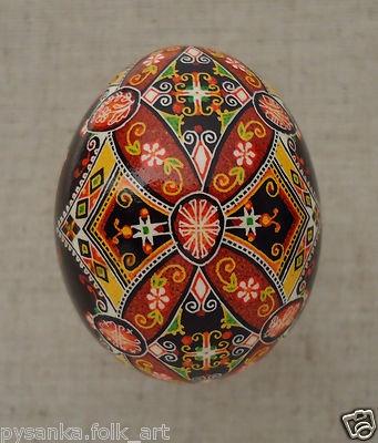 "Ukraine Pysanka by Oleh K Chicken Easter Egg Weight 2 16"" in Pysanky   eBay"
