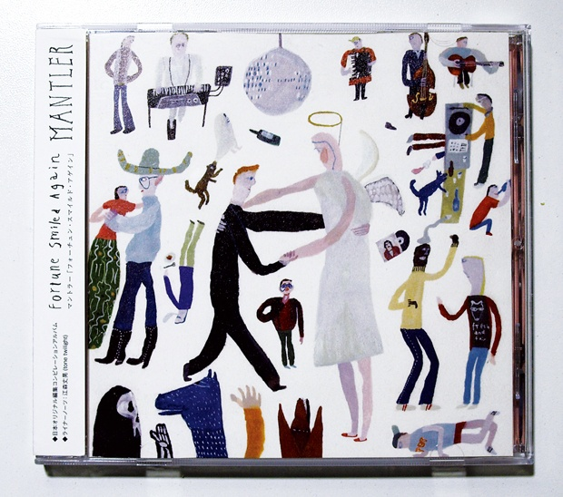 "Mantler - ""Fortune smiled again"". CD artwork by Yosuke Yamaguchi"