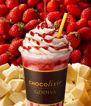 ゴディバ「ホワイトチョコレート ダブルストロベリー」期間限定で