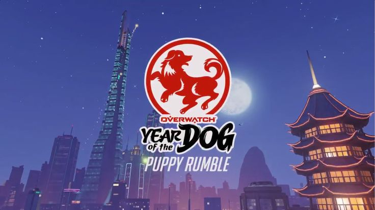 Overwatch Year Of The Dog Puppy Rumble Announced - https://techraptor.net/content/overwatch-year-of-the-dog-puppy-rumble | Activision Blizzard, Blizzard Entertainment, First Person Shooter, FPS, gaming, gaming news, news, Overwatch, Overwatch League, PC, playstation 4, Xbox One, Year Of The Dog Puppy Rumble