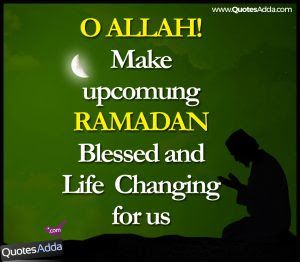 ramzan eid mubarak wishes sms