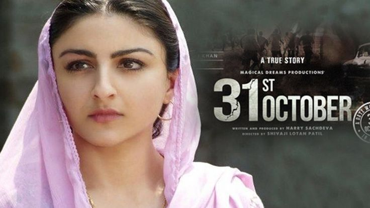 31st October Movie Review – The film story is based on a true story and focuses on the aftermath of