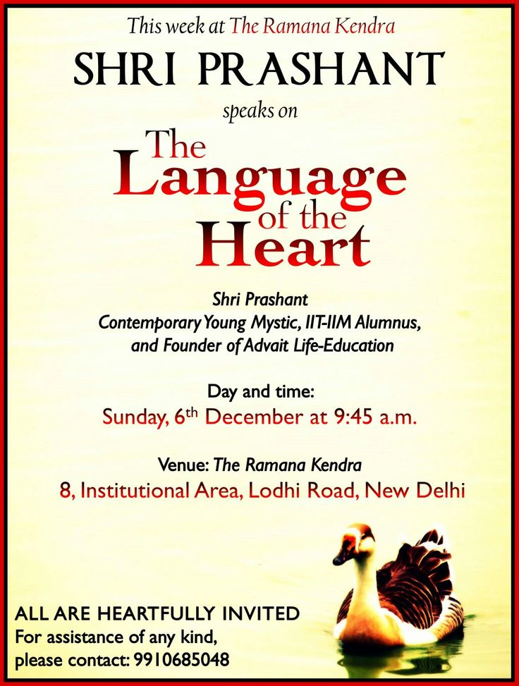 This week at The Ramana Kendra SHRI PRASHANT speaks on THE LANGUAGE of the HEART Shri Prashant, Contemporary Young Mystic, IIT-IIM Alumnus, and Founder of Advait Life-Education Day and Time: Sunday, 6th December at 9.45 a.m. Venue: The Ramana Kendra 8, Instituional Area, Lodhi road, New Delhi. ALL ARE HEARTFULLY INVITED. For assistance of any kind, please contact: 9910685048.