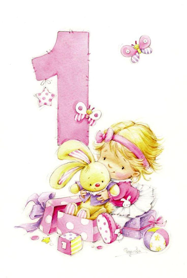 Днем, открытка на годик девочки